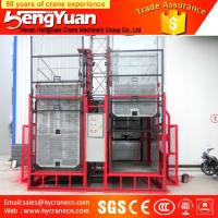 Wholesale SC100/100 Material Hoist/Building hoist/construction lifting hoist/cargo lift from china suppliers