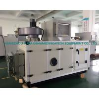 Wholesale Desiccant Wheel Industrial Desiccant Air Dryer , Dehumidifier Capacity 23.8kg / h from china suppliers