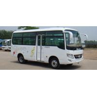 Wholesale 4 Stroke Mini City Bus 26 Seats Mini Van Bus With Spare Tire Adjustment Arm from china suppliers