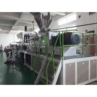 Wholesale Automatic Transparent Pet Sheet Production Line High Efficiency Single Screw Extruder from china suppliers