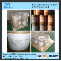 Wholesale 563-96-2(Glyoxylic acid monohydrate 98%) from china suppliers