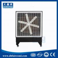 Wholesale DHF KT-20BS portable air cooler/ evaporative cooler/ swamp cooler/ air conditioner from china suppliers
