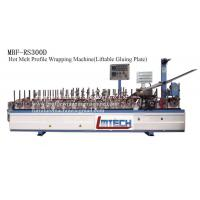 Wholesale MBF-RS300D EVA Profile Wrapping Machine with Liftable Gluing Plate from china suppliers