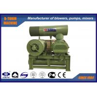 Quality 250KW Roots Rotary Lobe Blower , 6000m3/hour 100KPA high pressure blower for sale