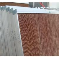 Wholesale 5090 7090 brown paper evaporative cooling pad from china suppliers