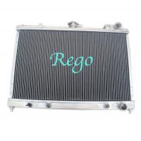 Wholesale Water Cooling Aluminum Radiator for Nissan Pintara/Skyline R31 86-93 AUTOMATIC from china suppliers