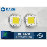 Wholesale High 80Ra 80W High Power COB LEDs Module with Good Performance from china suppliers