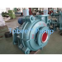 Wholesale Wear resistant rubber slurry pump from china suppliers
