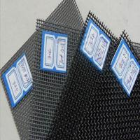 Wholesale 1mm Dutch Weave Stainless Steel 304 King Kong Mesh from china suppliers