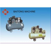 Wholesale Direct Belt Driven Reciprocating Air Compressor , Portable Piston Type Diesel Air Compressor from china suppliers