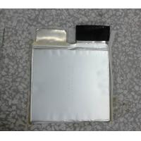 Wholesale Customized 12212222 3.7V 53Ah 5C high energy density pouch cell from china suppliers