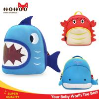 Wholesale 3D Cartoon Blue Shark Backpacks For Kids OEM / ODM Available NH024 from china suppliers