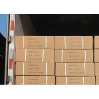 Wholesale EDDHA FE-6 from china suppliers