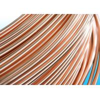 Wholesale Easy To Bend Refrigeration Copper Tube 4.76 * 0.5mm , 25% Elongation from china suppliers