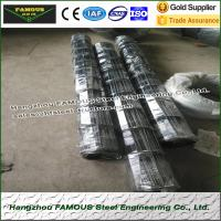 Wholesale Cold Rolling Concrete Reinforced Steel Mesh High Tensile For Industrial from china suppliers