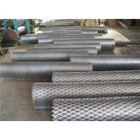 Wholesale Stainless Steel/Mild Steel/Aluminum/Galvanized/PlateExpanded Metal Mesh, Common Diamond Hole, 0.02 to 0.2mm Thickness from china suppliers