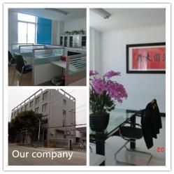 Jiangsu huiying floor technology co., LTD