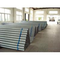Wholesale Small Diameter Cold Drawn Seamless Steel Pipe for Structure and Fluide Use from china suppliers