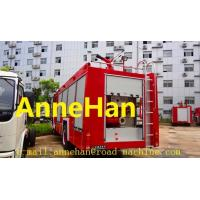 Wholesale 4x2 6m3 336HP EUROII Fire Fighting Trucks Foam Tank Water Cannons from china suppliers