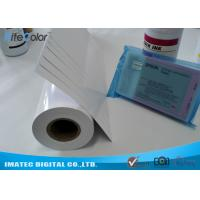 Wholesale Inkjet Cast Coated Photo Paper , Double Sided Glossy Photo Paper 240Gsm from china suppliers