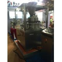 Buy cheap high speed capsule filling machine njp-3500c Pharma Machinery 3500pcs/Min from wholesalers