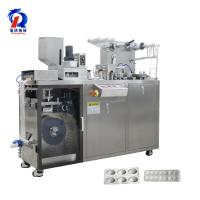 Wholesale Thermoforming Alu Pvc Blister Packing Machine For Chewing Gums Milk Tablet Blister Machine from china suppliers