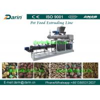 Wholesale CE ISO Approved Birds cat dog dry pet food processing equipment from china suppliers