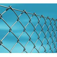 Buy cheap Heavy-Duty Galvanized Chain Link Fences – Economical Security Fencing from wholesalers