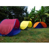 Wholesale portable pop-up beach tent or fishing tent from china suppliers