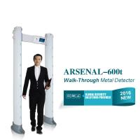 Buy cheap Commercial Walk Through Metal Detector Intelligent Partition Ellipse Door Frame from wholesalers