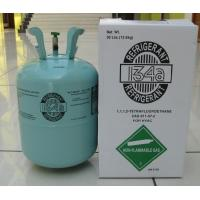 Quality R134a refrigerant gas AHRI700 standard for sale