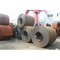 Wholesale Q235 / Q345 Hot Rolled Steel Coils / Strips / Plate 183 - 2000mm Width GB/T, ASTM, JIS G, EN Standard from china suppliers
