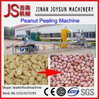 Wholesale 100 - 150kg / h Wet Type Red Coated Plant Peanut Peeling Machine 0.75kw from china suppliers
