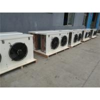 Wholesale IVF Series Industrial Unit Cooler Condensing Unit 7mm Fin Space for Food Freezing from china suppliers