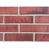 Buy cheap 3D209 Interior Decoration Thin Veneer Brick Wall Cladding Bricks With Antique Style from wholesalers