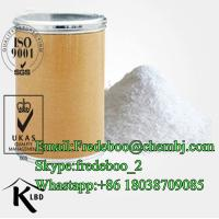 Buy cheap Factory Direct Supplying Methylamine Hydrochloride CAS: 593-51-1 from wholesalers