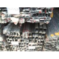Wholesale Polished BA Mirror Stainless Steel Welded Pipe For Mechanical And Structural Purposes from china suppliers
