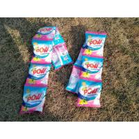 Buy cheap south africa  detergent powder laundry washing powder from wholesalers