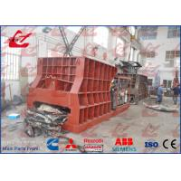 Wholesale Remote control Automatic Container Shears Cutter Machine For Metal Steel Scrap   HMS 1&2 from china suppliers