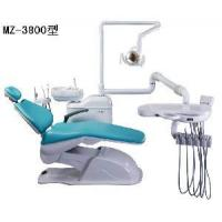 Wholesale Dental Unit (MZ-3800) from china suppliers