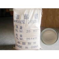 Wholesale HS Code 28369990 Electronic Grade Manganese Carbonate CAS NO. 598-62-9 from china suppliers