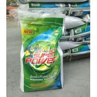 Wholesale OEM hihg quality strong perfume bulk saudi arabia washing powder from china suppliers