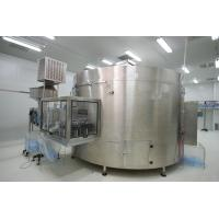 Wholesale Automatic Bottle Unscrambler 21000BPH (500ml) for Unscrambling and sorting PET bottles from china suppliers