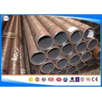 Wholesale Alloy chrome steel pipe manufacture with black scale SCM440 for machine purpose from china suppliers