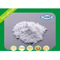 Wholesale High Purity Gamithromycin Drug Substance Animal Pharmacy CAS 145435-72-9 from china suppliers