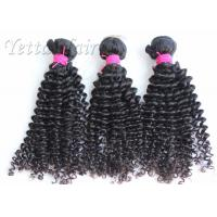 Wholesale No Shedding No Tangle 100% Brazilian Virgin Hair Weave for Black Women from china suppliers