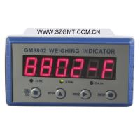 Wholesale RS485 Weight Transmitters 24 Bit Delta Sigma Powerful With 4 Buttons from china suppliers