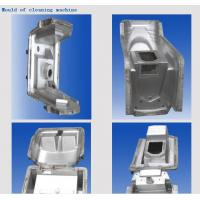Wholesale Rotational moulding plastic srcubber Aluminum rotational mould from china suppliers