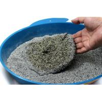 Buy cheap Best Broke Bentonite Kitty Litter and Kitty Sand Pet Toilet For cleaning from wholesalers
