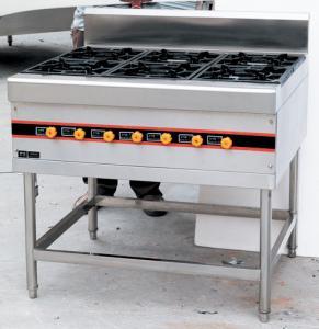 Wholesale Floor Type LPG Gas Cooking Range / Gas Burner Range BGRL-1280 For Restaurant from china suppliers